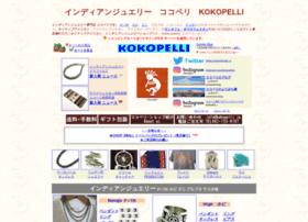 kokopelli.jp