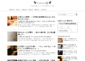 kokorodo.net