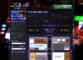 koku-map.com