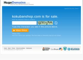 kokubanshop.com