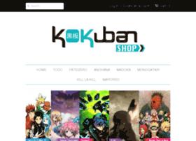 kokubanshop.net