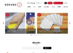 kokubo.co.jp
