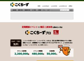 kokucheese.com
