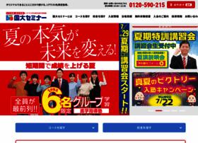 kokudai.com