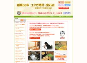 kokuga-jewelry.com