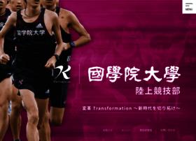 kokugakuin.com