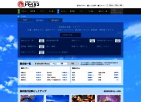kokunai.tour.ne.jp
