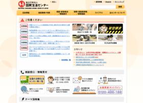 kokusen.go.jp