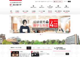 kokushikan.ac.jp