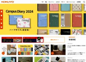 kokuyo-st.co.jp