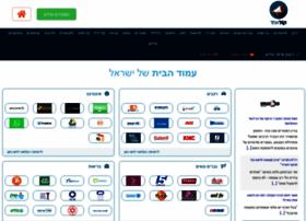 kol1.org