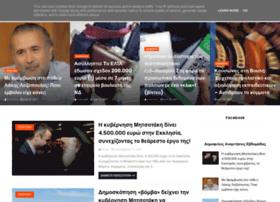 kolakas.blogspot.gr