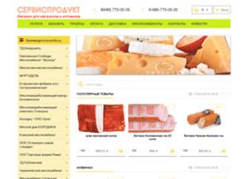 kolbasa-opt.ru