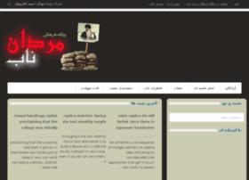 kolebar.gigfa.com