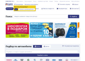 kolesa-ural.ru