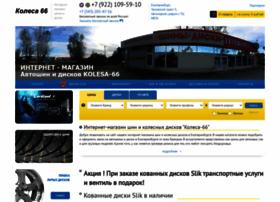 kolesadiski66.ru
