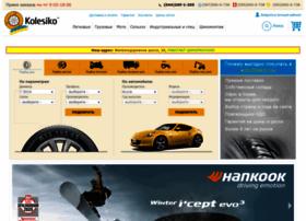 kolesiko.ua