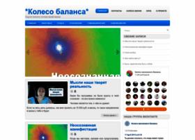 koleso-balansa.ru