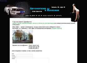 koleso-kolomna.ru