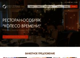 kolesovremeni.ru