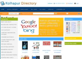kolhapurdirectory.com