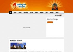 kolhapurworld.com