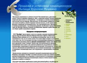 kolibri-klimat.ucoz.ru