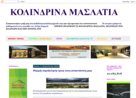 kolindrinamaslatia.blogspot.com