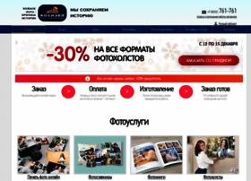 kolizey43.ru