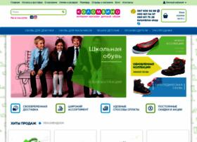 kolombino.com.ua