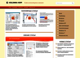 kolomna-kgpi.ru