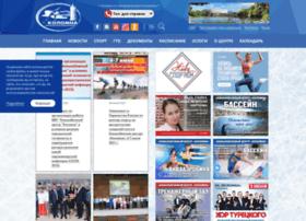 kolomna-speed-skating.com