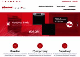 kolomvounis.gr