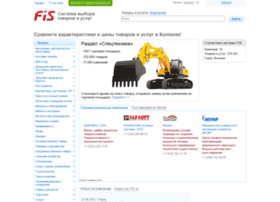 kolpino.fis.ru