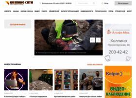 kolpino.ru