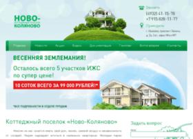 kolyanovo37.ru