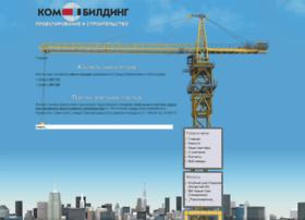 kom-building.ru