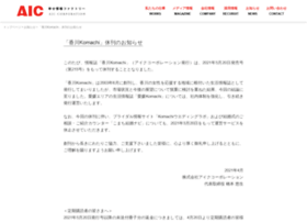 komachi-wedding.com