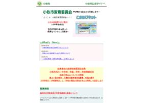komaki-aic.ed.jp
