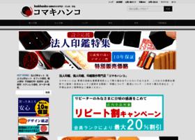 komakihanko.com