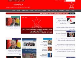 komala.org