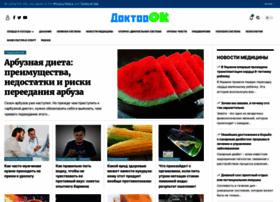 komarovskiy.net