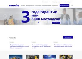komatsu.ru