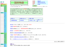 komatsu0513.heteml.jp
