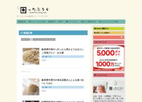 komatta-blog.com