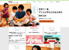 komazaki.net