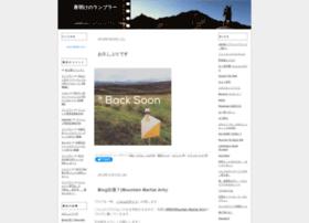 komazawa.cocolog-nifty.com