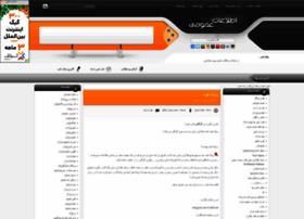 kombat.parsiblog.com