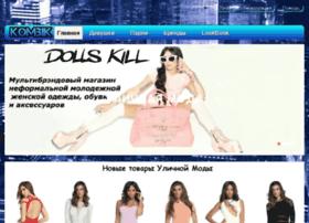 kombik.net