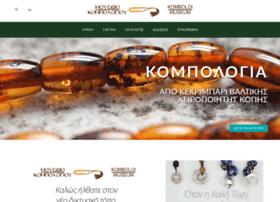 komboloi.gr